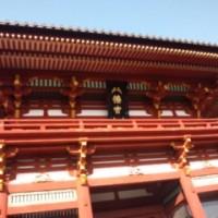 鶴丘八幡宮