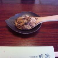 遊膳咲楽(さくら) 2