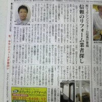 平塚版タウンニュース