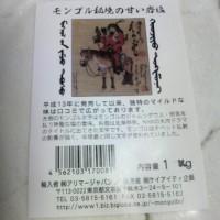 加満久良(かまくら) 3