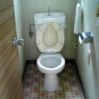 トイレ工事 1