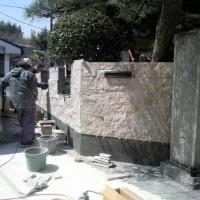 塀の工事 2