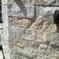 塀の工事 3